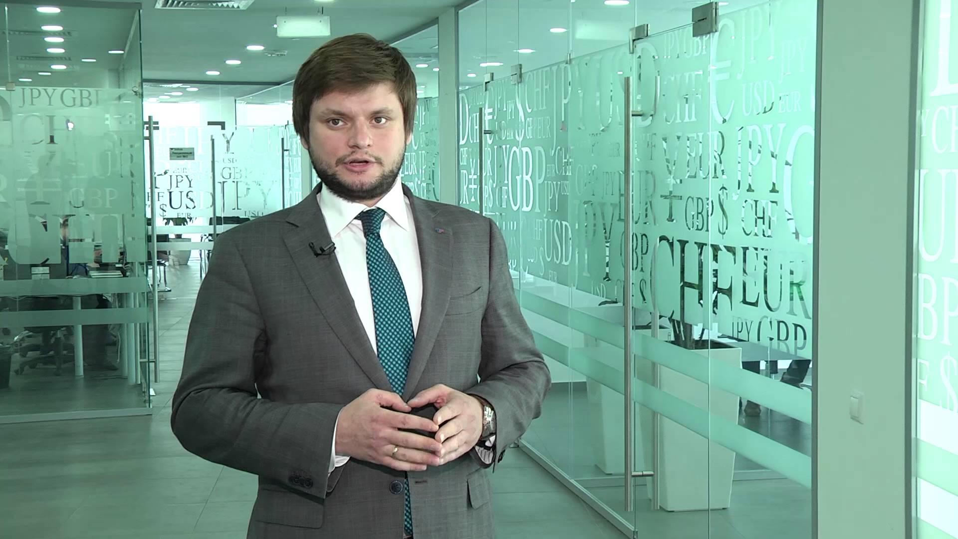 Виде-отзыв о работе в ТелеТрейд от сотрудника Евгения Герасима