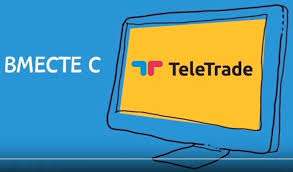 ТелеТрейд: как начать работу в компании