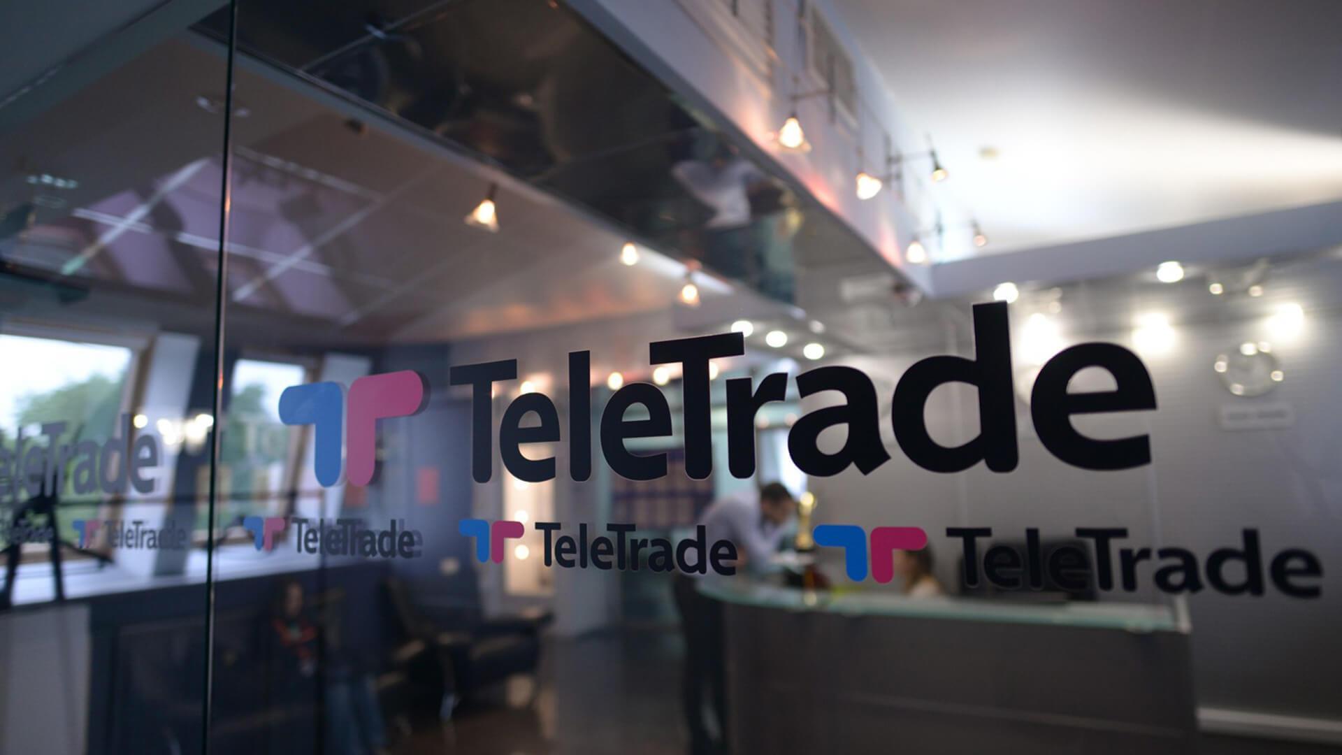 Телетрейд отзывы успешных клиентов