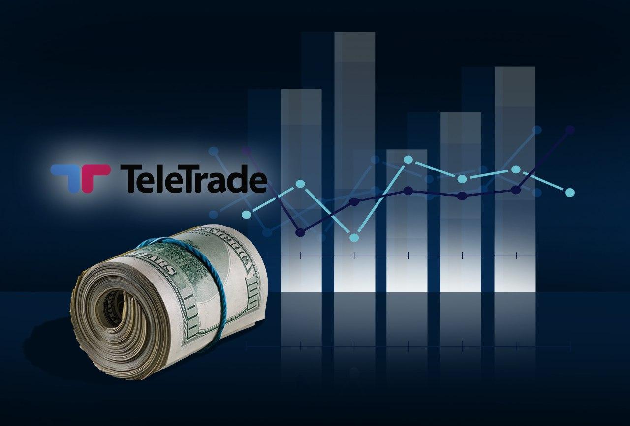 главная награда для Телетрейд - это успех ее клиентов