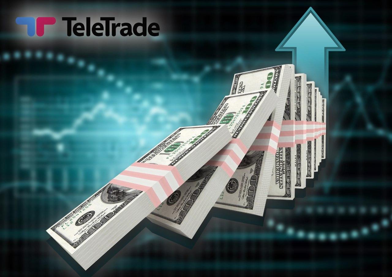 Телетрейд- помощник в успешном бизнесе
