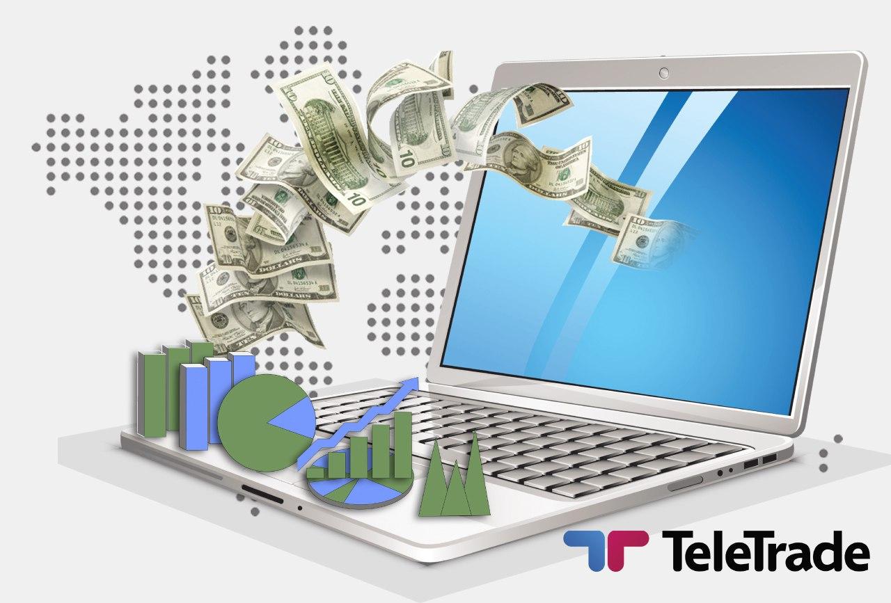 эксперты Телетрейд проводят мониторинг новостного фона для создания торговых сигналов