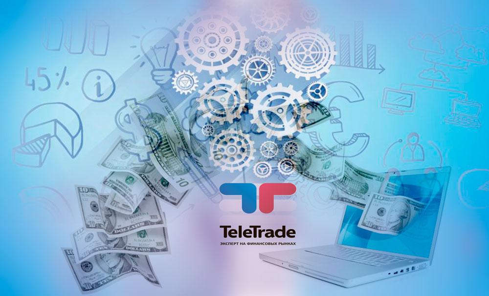 Работа в Телетрейд – безграничные возможности