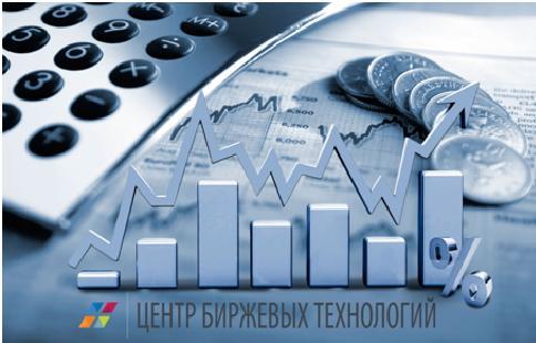 ЦБТ Одесса принесет успех!