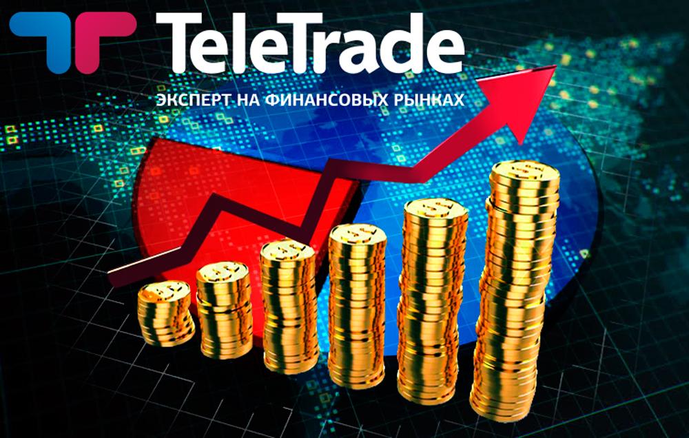 Финансовая компания Телетрейд - ваш успех!