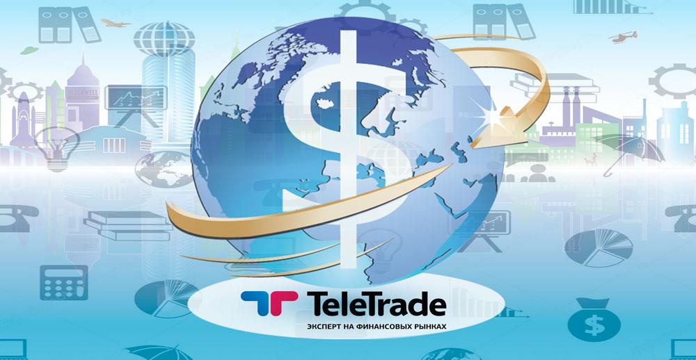 ГК Телетрейд выбирают миллионы инвесторов
