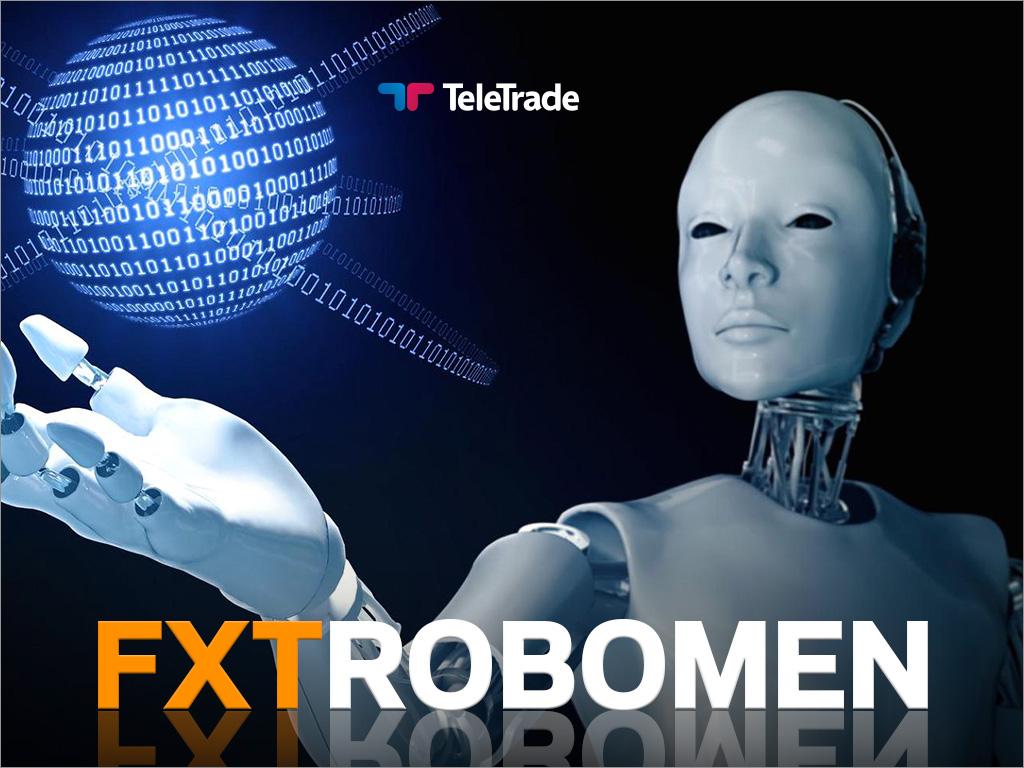 ФХТРобомен Центр Биржевых Технологий: ценность системы