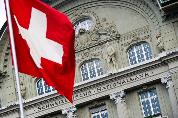 Процентная ставка Швейцарии