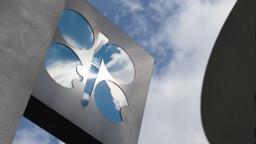Пролонгация договора ОПЕК укрепит рыночные позиции
