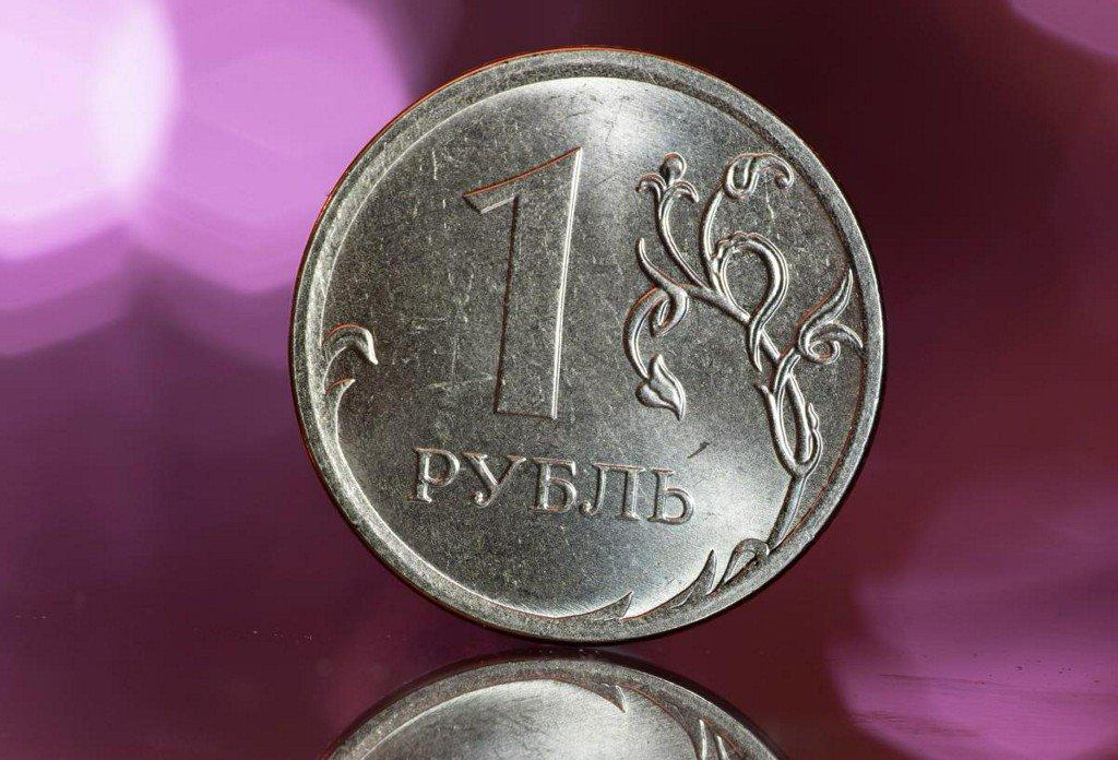 Рубль - наиболее недооценённая валюта