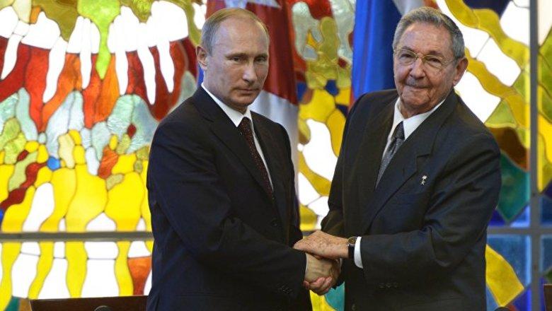 Куба получит деньги от России
