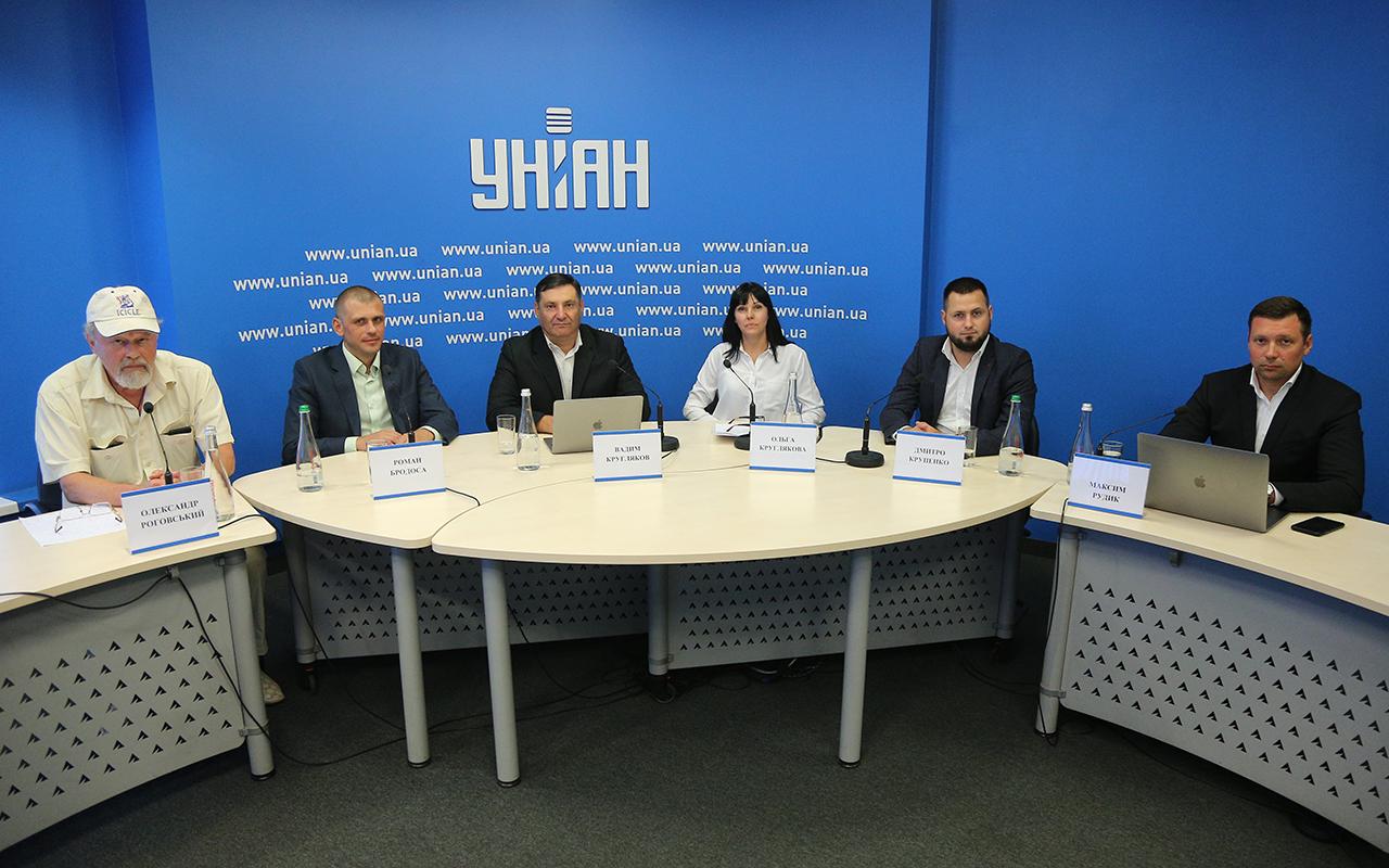 Первая пресс-конференция обманутых клиентов Teletrade